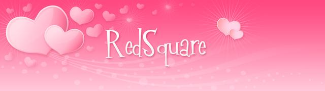 RedSquare Wheel Horse Forum
